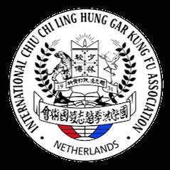 Chiu Chi Ling Nederland